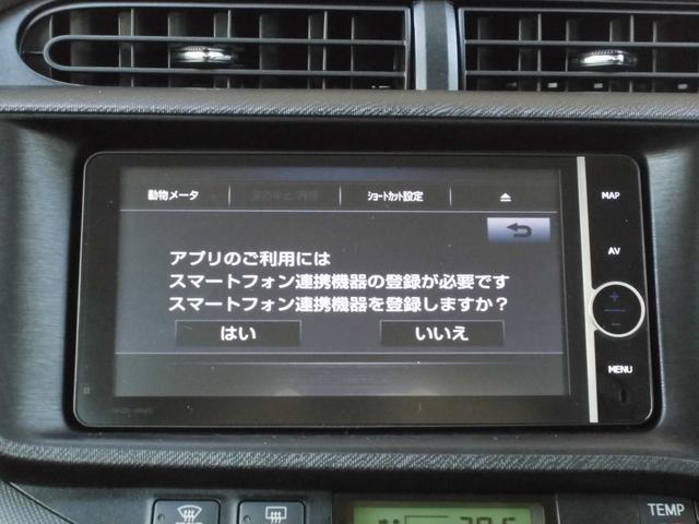 「トヨタ」「アクア」「コンパクトカー」「岡山県」の中古車31