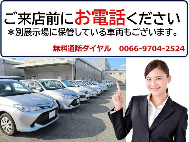 「トヨタ」「アクア」「コンパクトカー」「岡山県」の中古車55