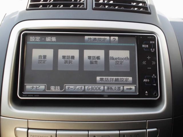 「トヨタ」「パッソ」「コンパクトカー」「岡山県」の中古車23