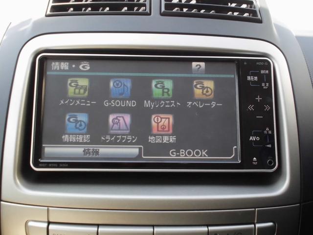 「トヨタ」「パッソ」「コンパクトカー」「岡山県」の中古車25