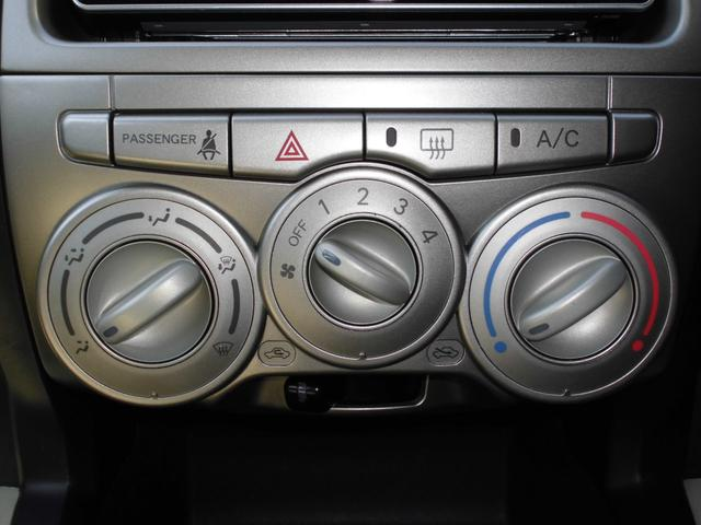 「トヨタ」「パッソ」「コンパクトカー」「岡山県」の中古車27