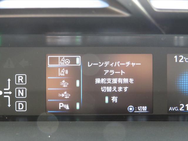 「トヨタ」「プリウス」「セダン」「岡山県」の中古車47