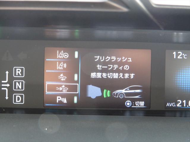 「トヨタ」「プリウス」「セダン」「岡山県」の中古車50