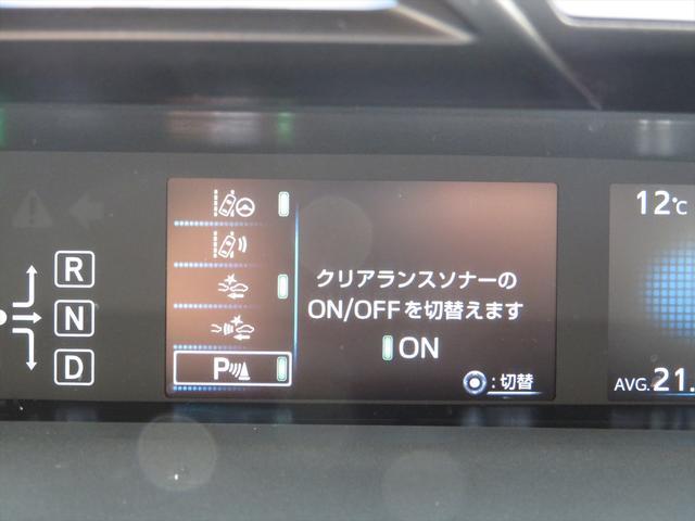 「トヨタ」「プリウス」「セダン」「岡山県」の中古車51