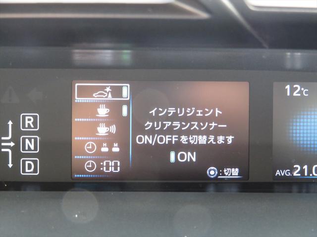 「トヨタ」「プリウス」「セダン」「岡山県」の中古車52