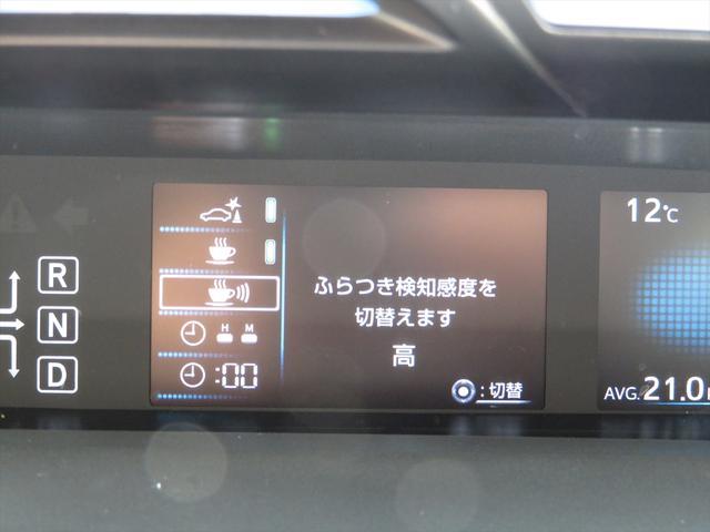 「トヨタ」「プリウス」「セダン」「岡山県」の中古車54