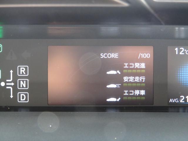 「トヨタ」「プリウス」「セダン」「岡山県」の中古車56