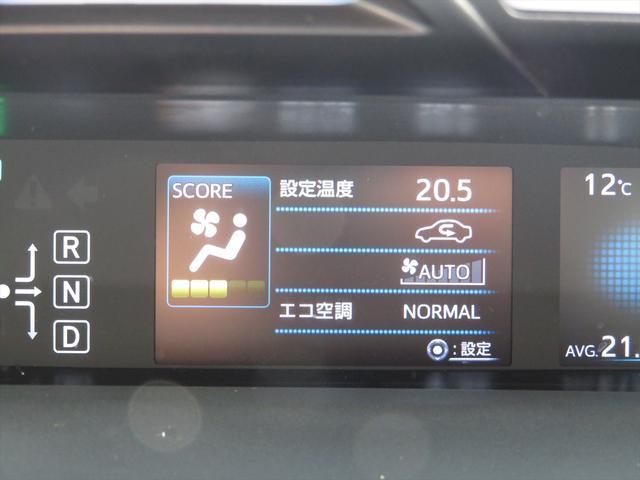「トヨタ」「プリウス」「セダン」「岡山県」の中古車57