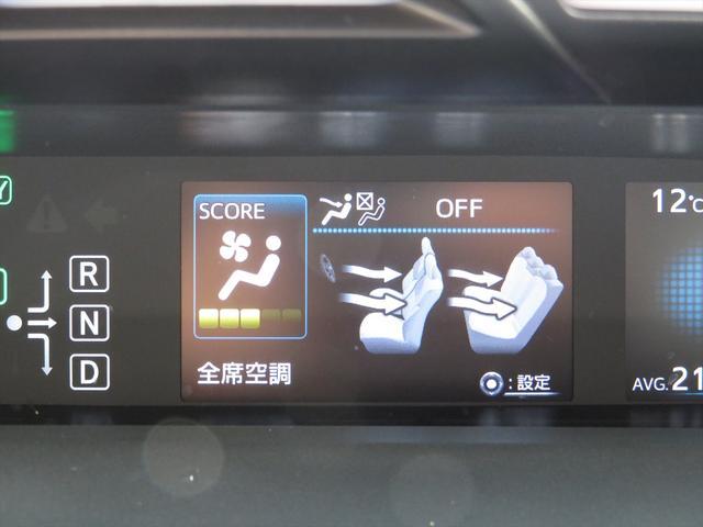 「トヨタ」「プリウス」「セダン」「岡山県」の中古車58