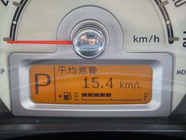 「スズキ」「アルトラパン」「軽自動車」「岡山県」の中古車32