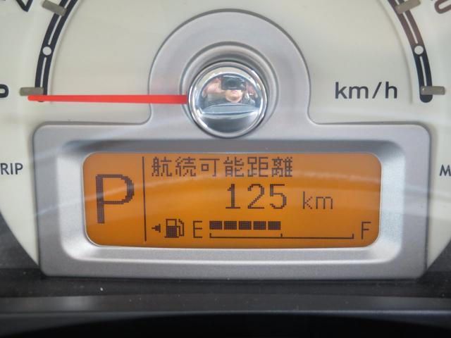 「スズキ」「アルトラパン」「軽自動車」「岡山県」の中古車33