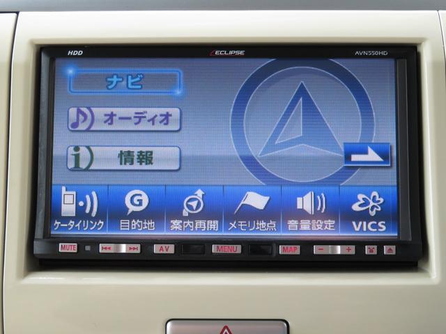 「スズキ」「アルトラパン」「軽自動車」「岡山県」の中古車38