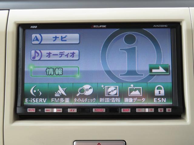 「スズキ」「アルトラパン」「軽自動車」「岡山県」の中古車39