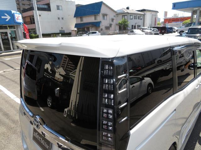 「トヨタ」「ヴォクシー」「ミニバン・ワンボックス」「岡山県」の中古車22