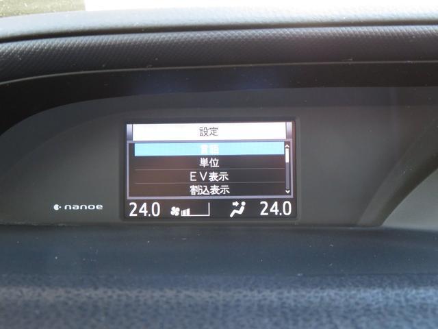 「トヨタ」「ヴォクシー」「ミニバン・ワンボックス」「岡山県」の中古車45