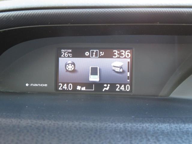 「トヨタ」「ヴォクシー」「ミニバン・ワンボックス」「岡山県」の中古車46