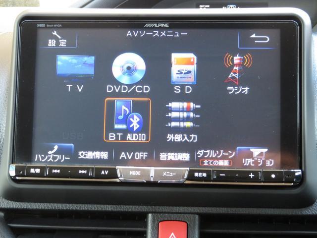 「トヨタ」「ヴォクシー」「ミニバン・ワンボックス」「岡山県」の中古車49