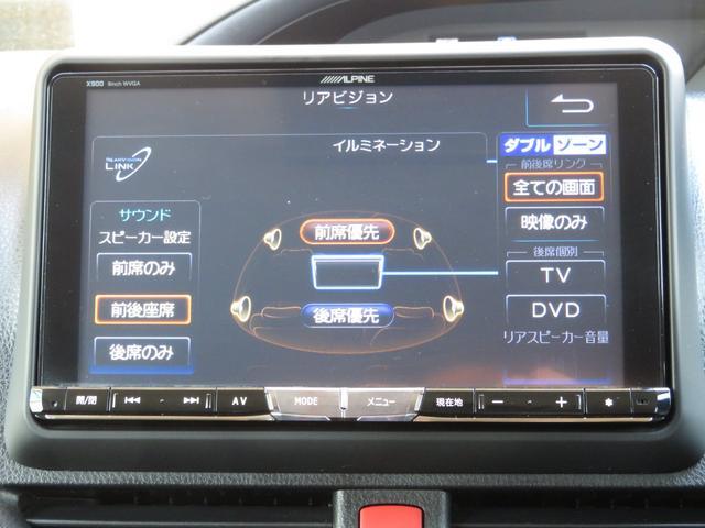 「トヨタ」「ヴォクシー」「ミニバン・ワンボックス」「岡山県」の中古車50