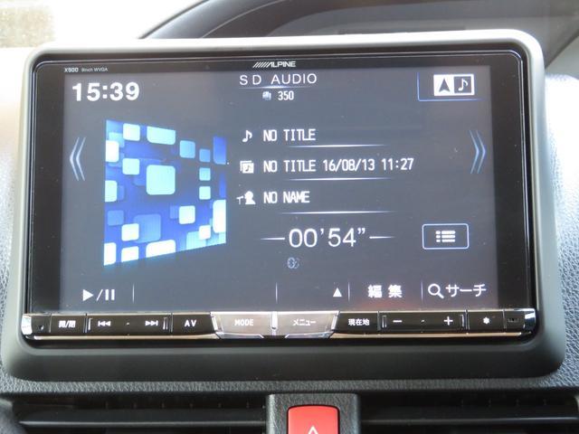 「トヨタ」「ヴォクシー」「ミニバン・ワンボックス」「岡山県」の中古車53