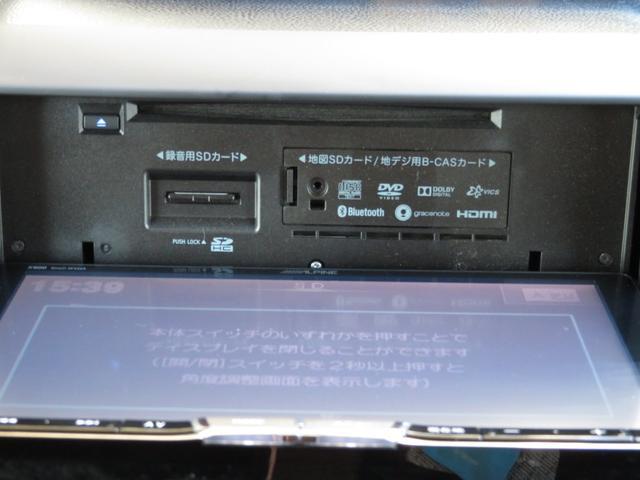 「トヨタ」「ヴォクシー」「ミニバン・ワンボックス」「岡山県」の中古車54