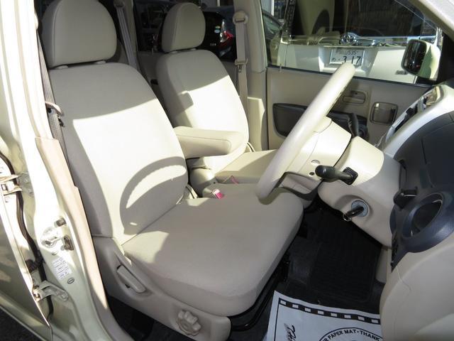 「三菱」「eKワゴン」「コンパクトカー」「岡山県」の中古車33