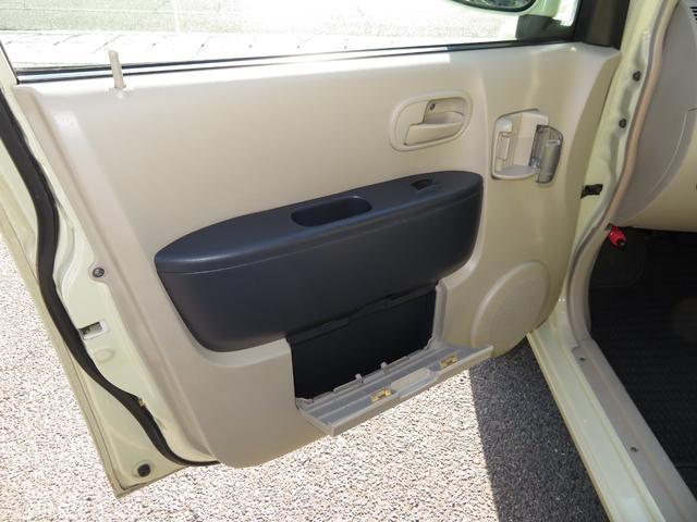 「三菱」「eKワゴン」「コンパクトカー」「岡山県」の中古車39