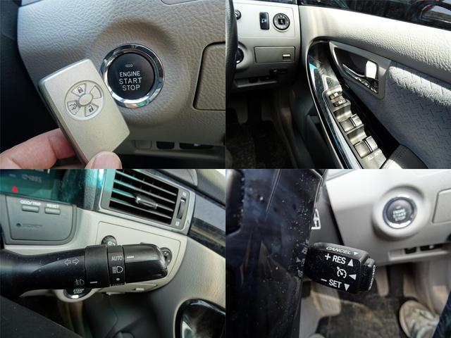 トヨタ クラウン アスリート マルチ バックカメラ 18インチアルミ ETC