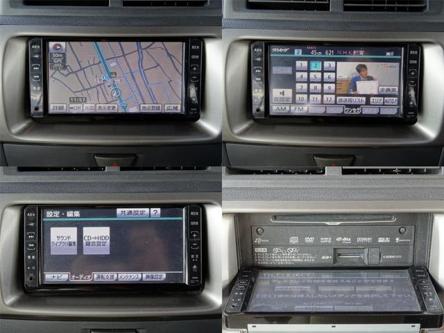 S HDDナビ ワンセグTV ドラレコ キーレス 1年保証(13枚目)