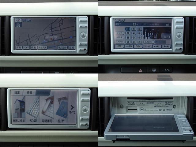 X 純正ナビ 地デジTV キーレスエントリー 1年保証(13枚目)