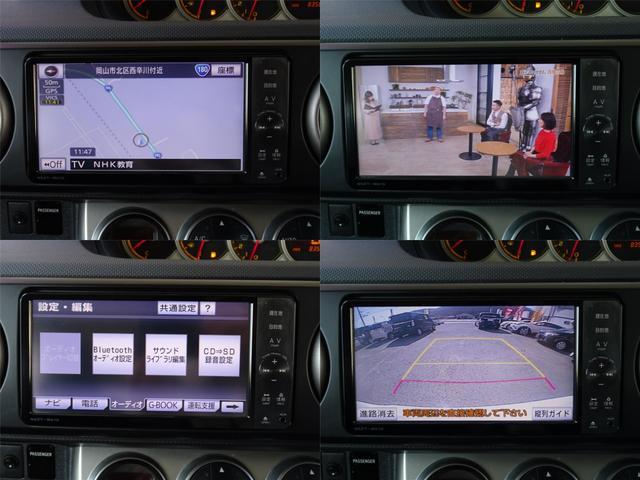 1.5G 禁煙車 純正ナビ フルセグTV バックカメラ ブルートゥース スマートキー プッシュスタート ETC車載器 2019製タイヤ 1年保証(14枚目)