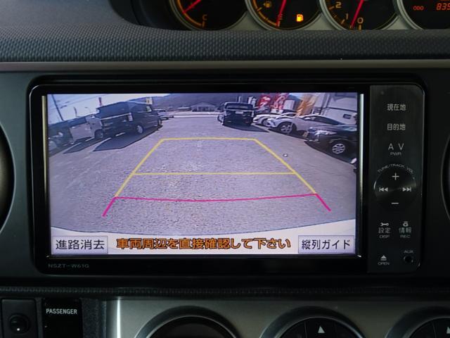 1.5G 禁煙車 純正ナビ フルセグTV バックカメラ ブルートゥース スマートキー プッシュスタート ETC車載器 2019製タイヤ 1年保証(53枚目)