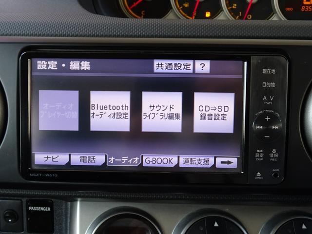 1.5G 禁煙車 純正ナビ フルセグTV バックカメラ ブルートゥース スマートキー プッシュスタート ETC車載器 2019製タイヤ 1年保証(55枚目)
