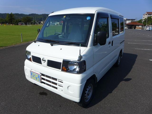 「日産」「クリッパーバン」「軽自動車」「鳥取県」の中古車8