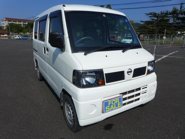 「日産」「クリッパーバン」「軽自動車」「鳥取県」の中古車10