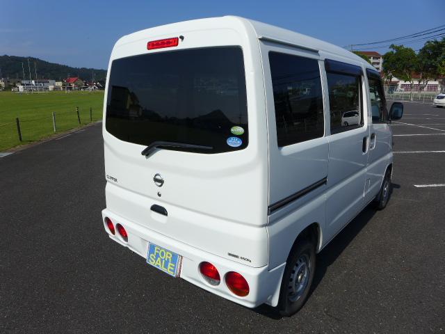 「日産」「クリッパーバン」「軽自動車」「鳥取県」の中古車12