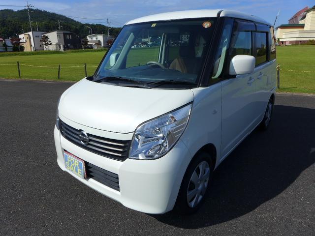 「日産」「ルークス」「コンパクトカー」「鳥取県」の中古車8