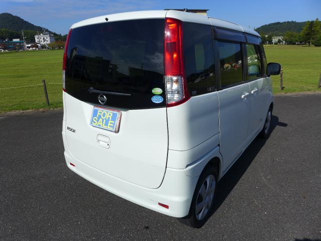 「日産」「ルークス」「コンパクトカー」「鳥取県」の中古車12