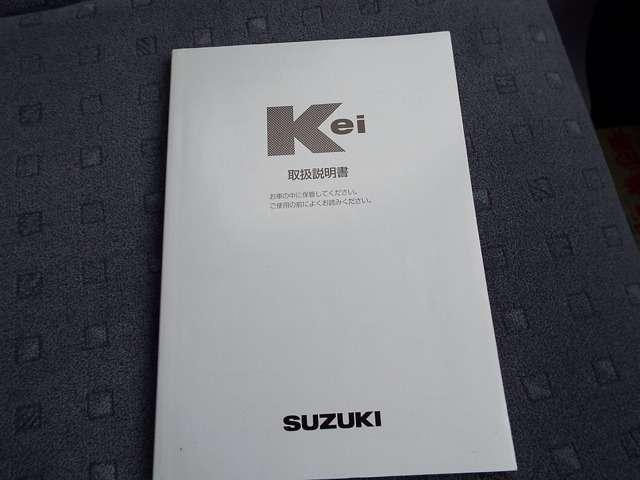 スズキ Kei A