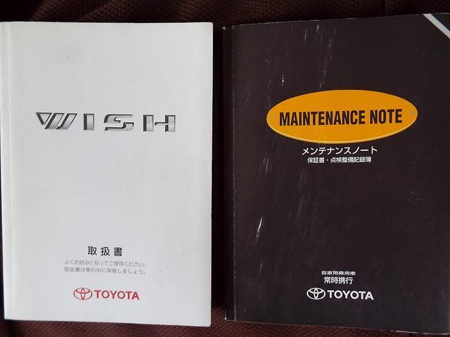 トヨタ ウィッシュ X エアロスポーツパッケージ