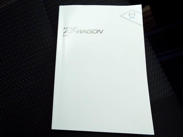 マツダ AZワゴンカスタムスタイル XS プッシュスタート