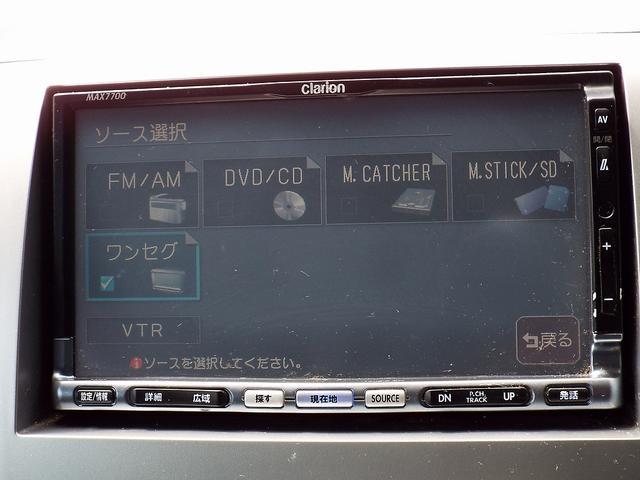 マツダ AZワゴン XS ナビ・TV・ETC