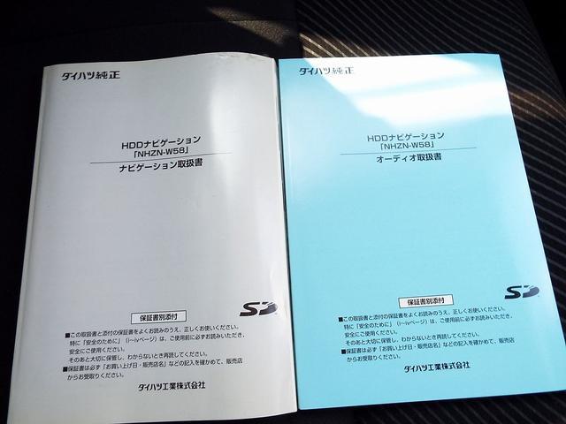 ダイハツ タント カスタムXリミテッド ナビ・TV・ETC