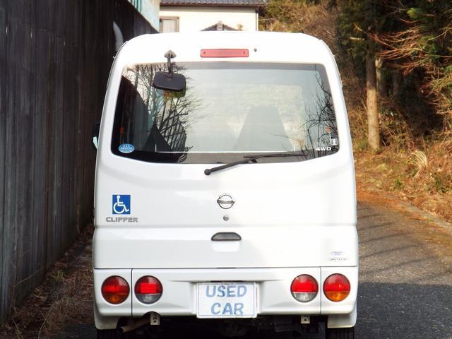 DX 車いす移動車 4WD(4枚目)
