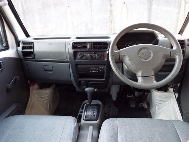 DX 車いす移動車 4WD(6枚目)