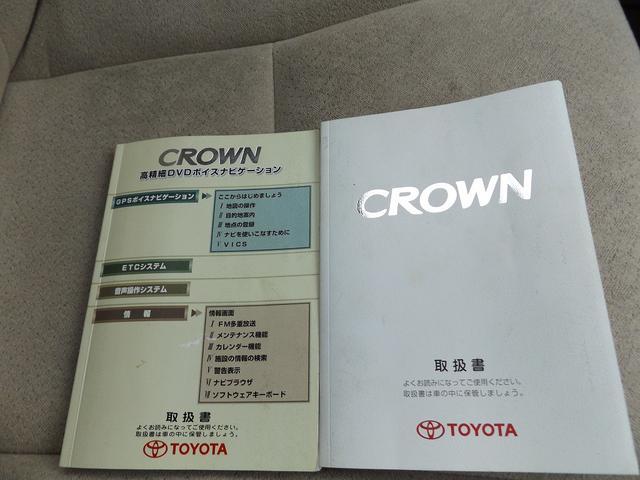 トヨタ クラウン ロイヤルサルーン ナビ・ETC