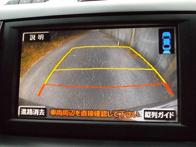 20S ナビ・ETC・両側パワースライドドア(8枚目)