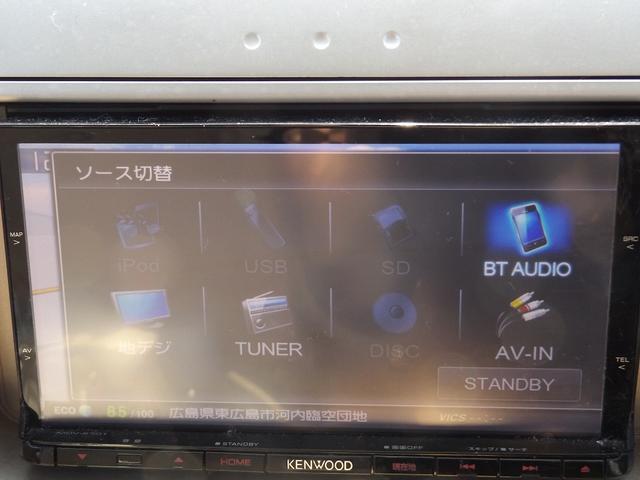 L ナビ・TV・ETC(10枚目)