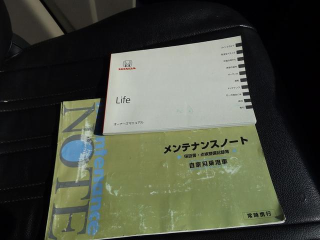 G ナビ・TV(13枚目)