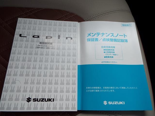 X ETC(21枚目)