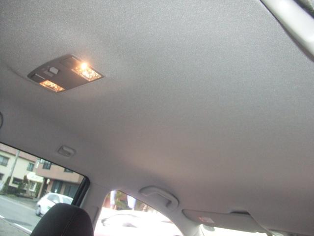 マツダ アテンザスポーツワゴン 23S ナビ ETC キーレス CD エアロ HID AW